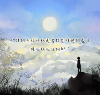 運勢_阿丸的運勢小館_遠見